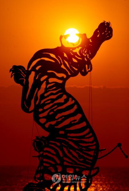 tigre-ano-nuevo.jpg