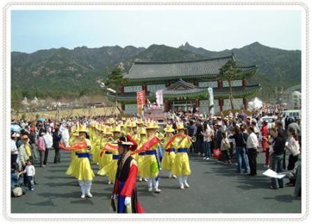 festival-corea-del-sur.jpg