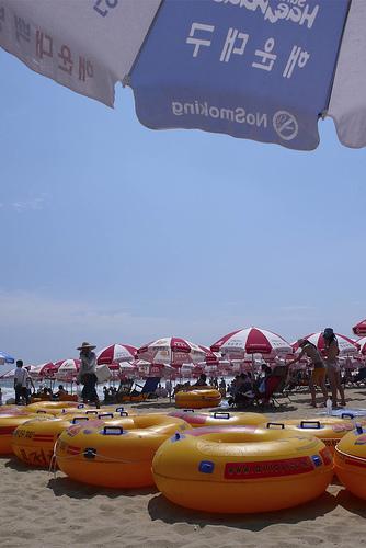 corea-del-sur-playas.jpg