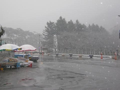 invierno-corea.jpg