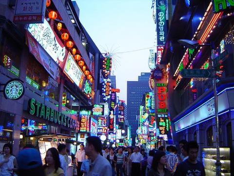 distrito-corea-del-sur.jpg