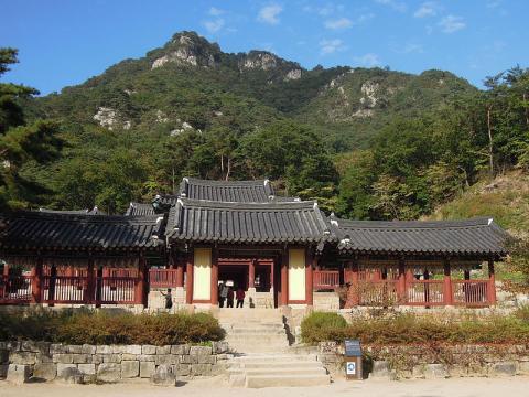 chuncheon-viaje.JPG